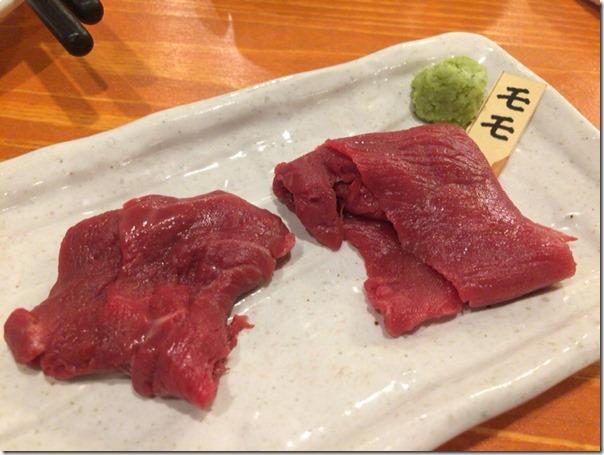 baniku-bakurou41
