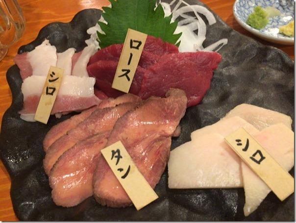 baniku-bakurou43