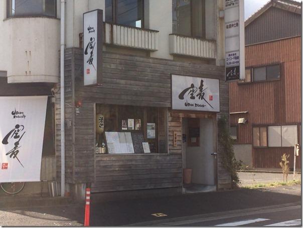 2017-11-16_12-02-52_000